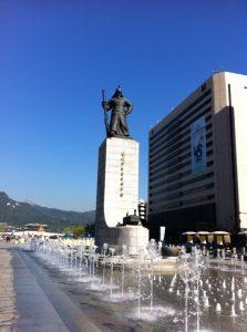 Kore, İkinci  Gün