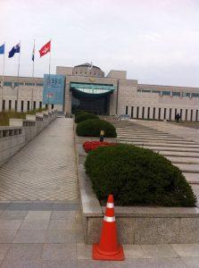 Kore, Beşinci Gün