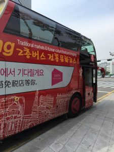 Seoul'ü aheste beste gezmek